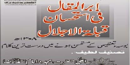 http://books.google.com.pk/books?id=AjQ9BQAAQBAJ&lpg=PA1&pg=PA1#v=onepage&q&f=false