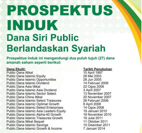 dana islamik unit trust public mutual