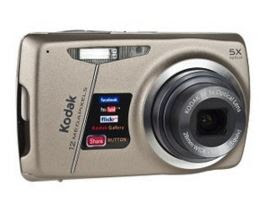Prices and Specifications Kodak EasyShare M550