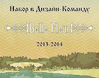 http://mybellefleur.blogspot.com/2013/11/belle-fleur-inspiration.html
