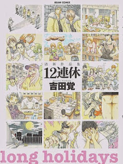 12連休 清新作品集 zip rar Comic dl torrent raw manga raw