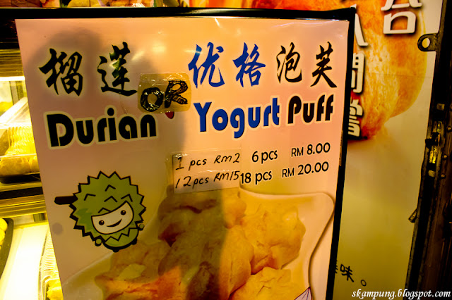 durian puff melaka