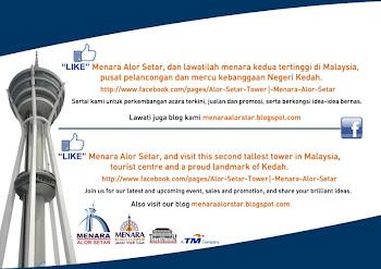 """LIKE"" Facebook Menara Alor Setar"