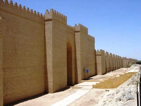 THE WORLD GEOGRAPHYBabylon City Walls