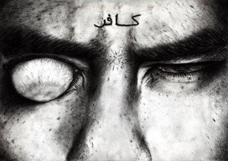 http://3.bp.blogspot.com/-F6IxBOpLFBE/TYxn7P2E7NI/AAAAAAAAABA/mx9yTXWo9js/s1600/representation-of-al-dajjal.jpg