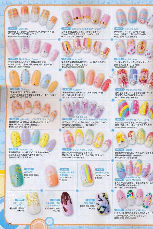Ekiblog nail up may 2012 mag scan pic heavy click below for more prinsesfo Image collections
