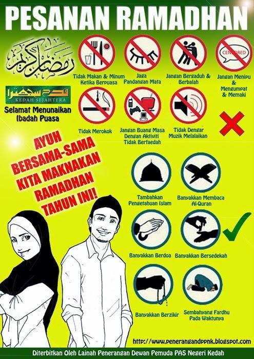 amalan di bulan ramadhan, larangan di bulan ramadhan