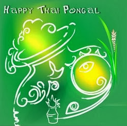 Tamil New Year Pongal 2014 Chithirai Puthandu Vazthukal Messages Wishes SMS
