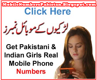 Find Girls Numbers