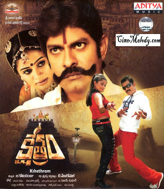 Kshetram Telugu Mp3 Songs Free  Download -2011