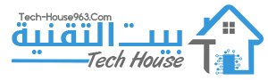 بيت التقنية | Tech House