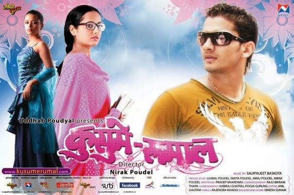 flirting meaning in nepali full movie hindi hd