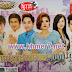 [Album] Town CD Vol 51 | Khmer New Year 2014