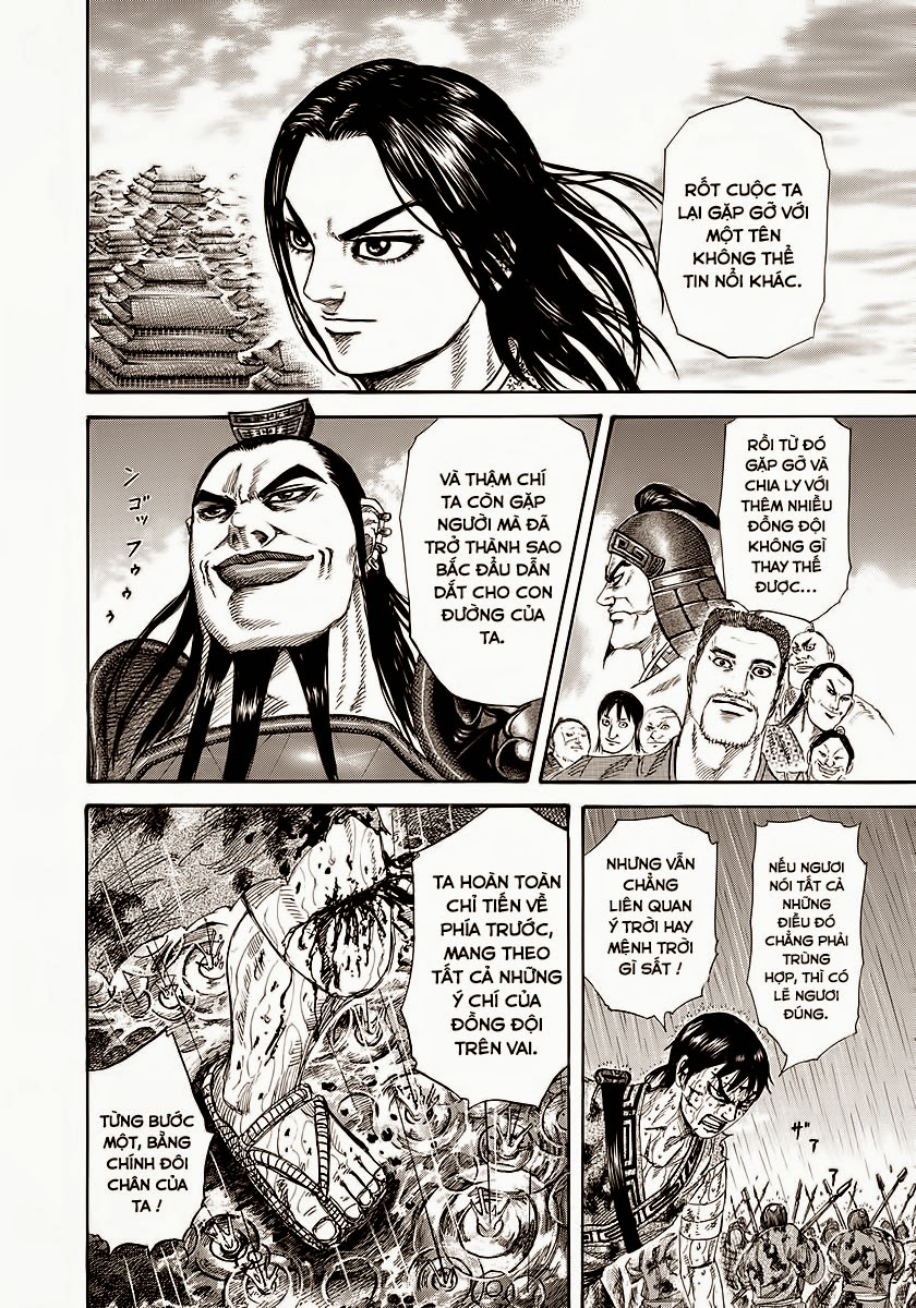 Kingdom – Vương Giả Thiên Hạ (Tổng Hợp) chap 231 page 15 - IZTruyenTranh.com