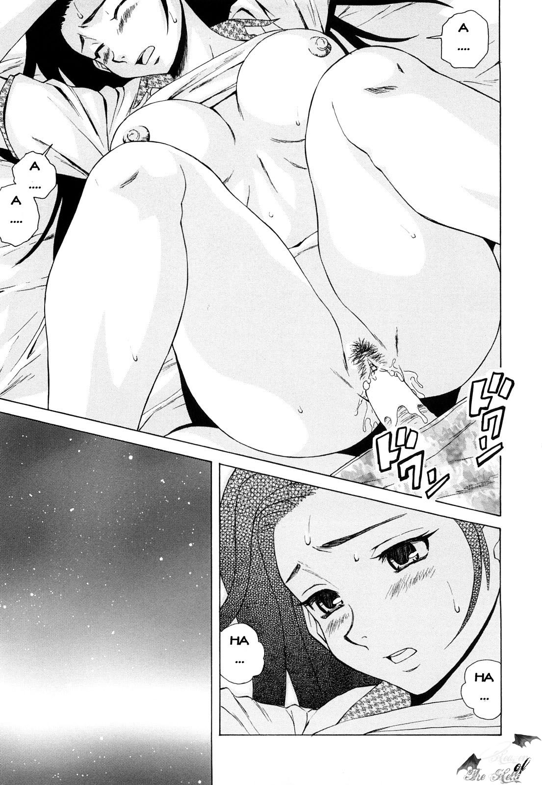 TruyenHay.Com - Ảnh 25 - Setsunai Omoi Chapter 4