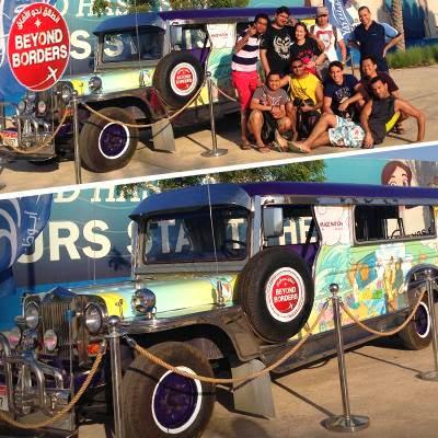 Jeepney display in Yas Waterworld
