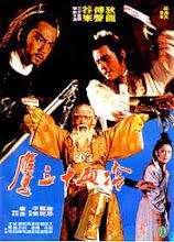 The Avenging Eagle (Long xie shi san ying) (1978) [Vose]