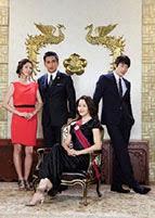 Phim Nữ Tổng Thống Hàn Quốc - Sự Nghiệp Vĩ Đại - Daemul