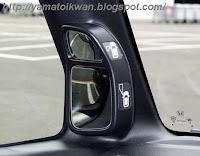 Spion Pemantau di dalam Kabin Mobil