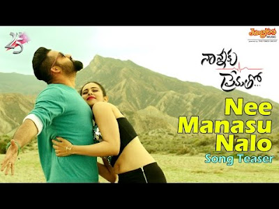 Nee_Manasu_Nalo_Video_Song_HD_Nannaku_prematho