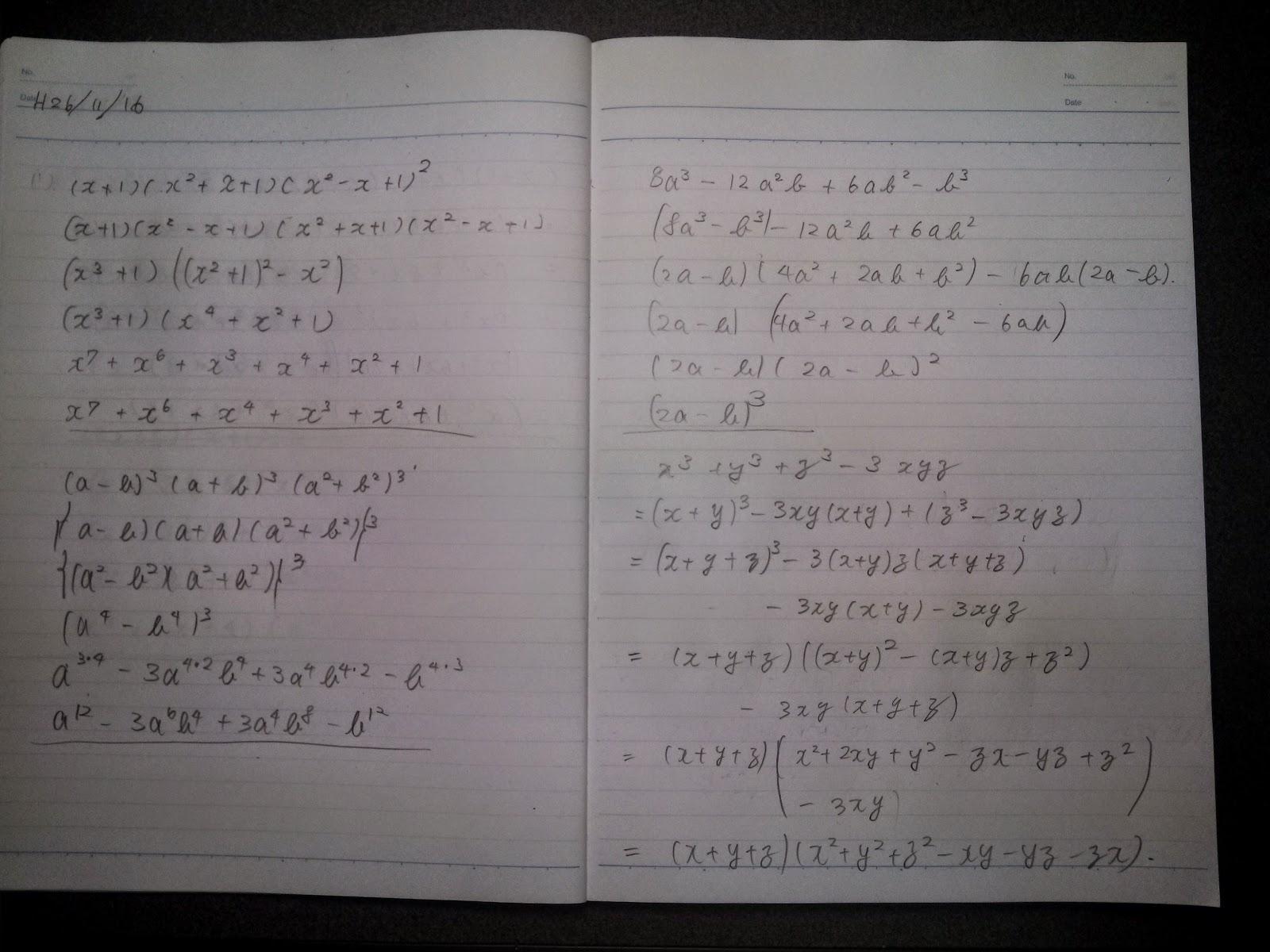 x^3~の式は公式として覚えても良さげだけど、覚わる気がしないw コツは如何に立方の和を用いた対称式に持ち込めるか、だな。まず立方の和を見つけ、対称式 へ変える。