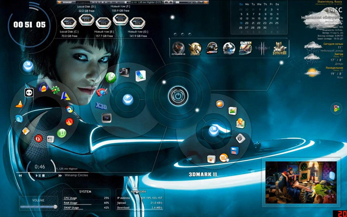 A theme which will help you enhance your Windows 7 desktop