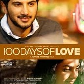 100 days of love 2015 Malayalam Movie Watch Online