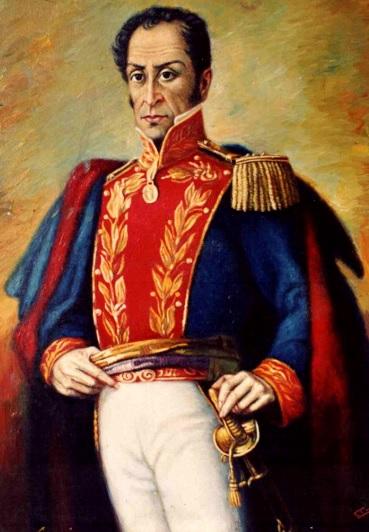 Imagen de Simón Bolivar