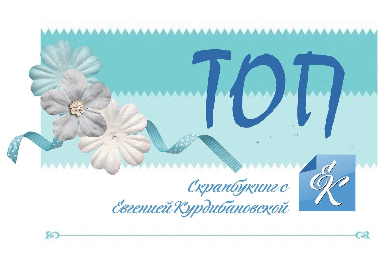 Мой магнитик со мной в  ТОПе)))
