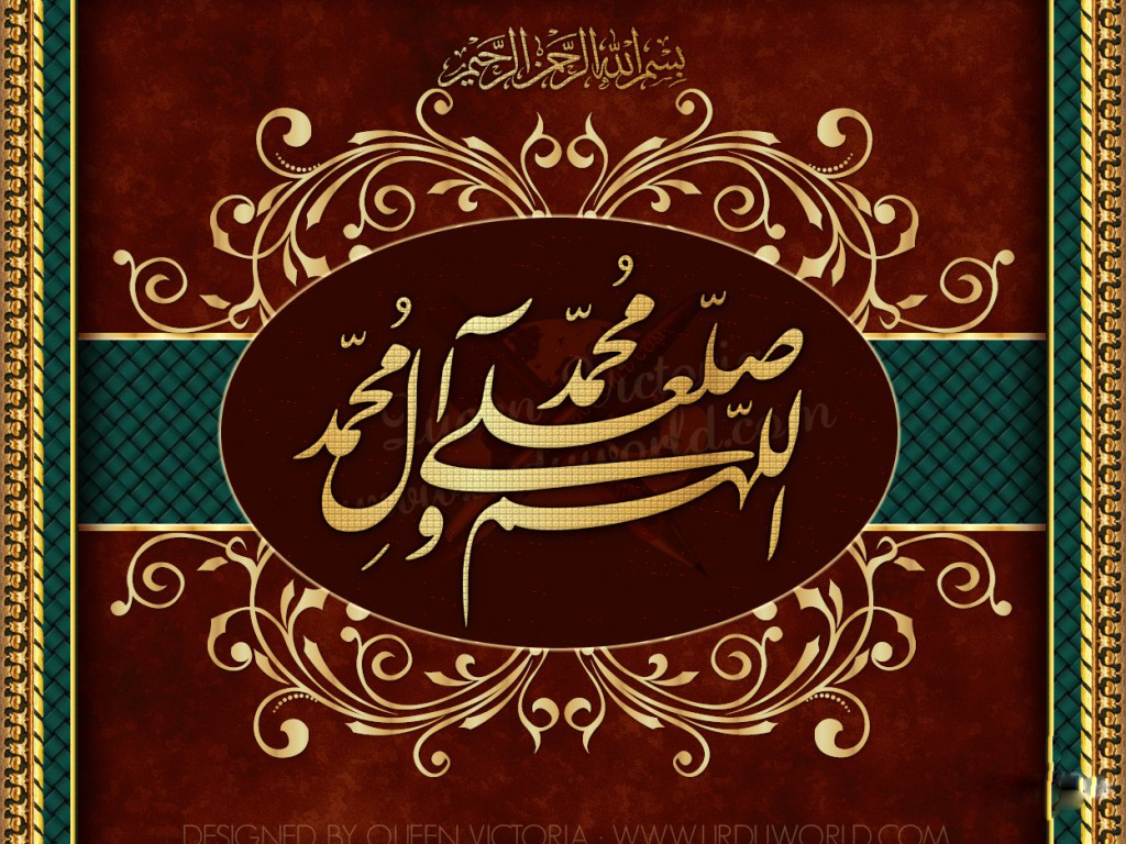 http://3.bp.blogspot.com/-F9Nf-rRpxzA/T0Y-aCxR9-I/AAAAAAAACZc/Tp5j-VsXlv0/s1600/islamic-wallpapers-muhammad-wallpapers+(5).jpg