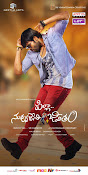 Pilla Nuvvuleni Jeevitham movie wallpapers-thumbnail-2