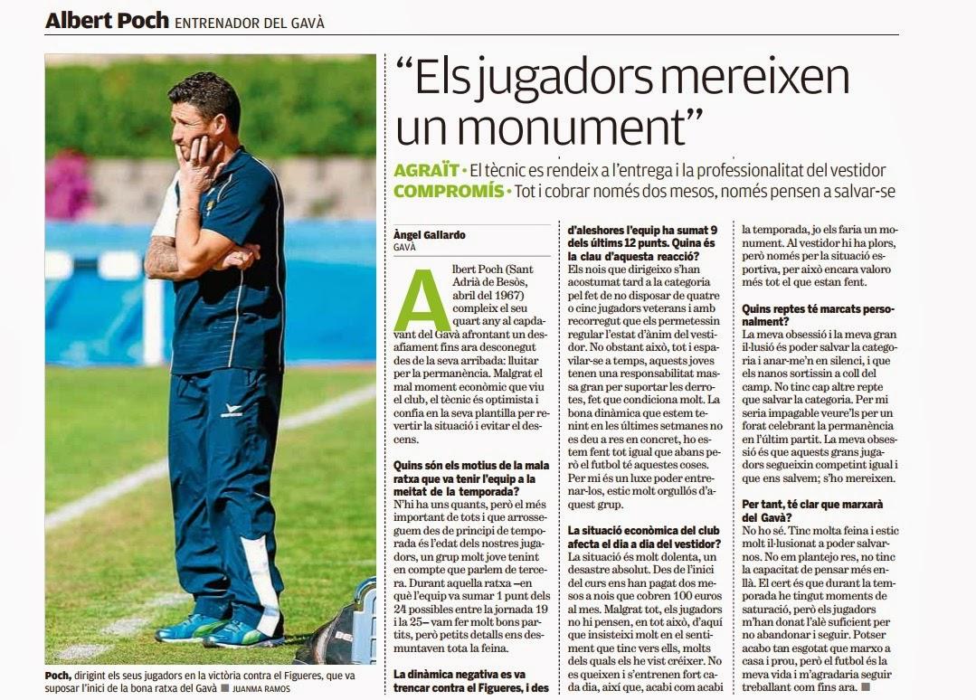 Club futbol gav marzo 2014 for Trabajo en gava