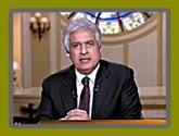 -- -برنامج العاشرة مساءاً مع وائل الإبراشى حلقة يوم ---الإثنين 5-12-2016