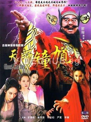 Thiên Sư Chung Quỳ 2 - Ghost Catcher 2