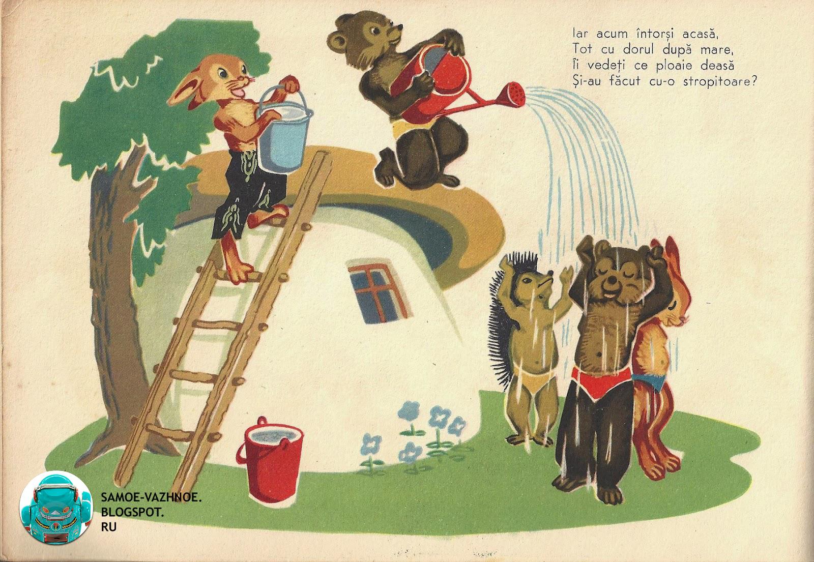 Советские книги для детей 1960е 1960х годов СССР