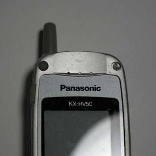 PHS DDIポケット Panasonic KX-HV50