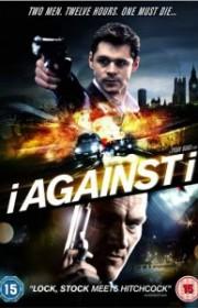 Ver I Against I Online Gratis Película Completa (2012)
