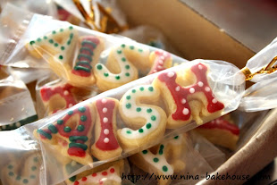 FANCY COOKIES - SPELL MY NAME -