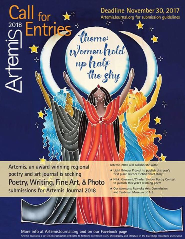 ARTEMIS 2018 - Call For Entries