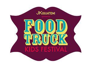 JK Iguatemi realiza o primeiro festival de food trucks para crianças