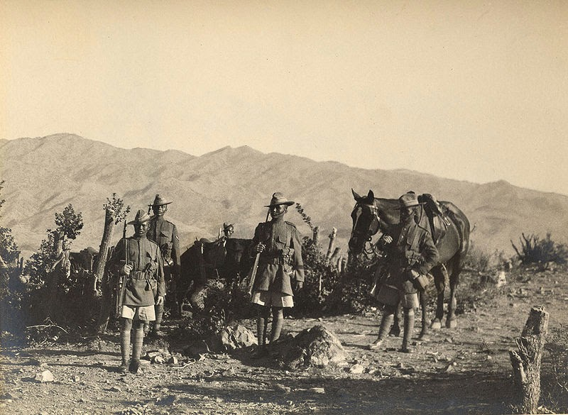 5th Royal Gurkha or Gorkha Rifles North-West Frontier 1923