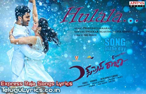 Hulala-song-lyrics-in-telugu-from-express-raja