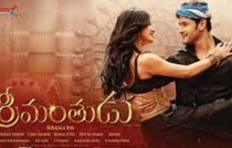 Srimanthudu 2015 Telugu Movie Watch Online