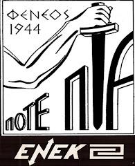 ΦΕΝΕΟΣ 1944 ΠΟΤΕ ΠΙΑ !