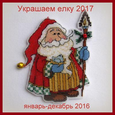 Галерея Новогодних игрушек)