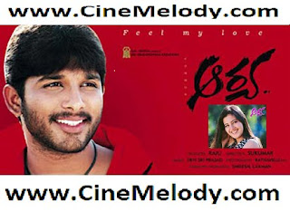 Arya Telugu Mp3 Songs Free  Download  2004
