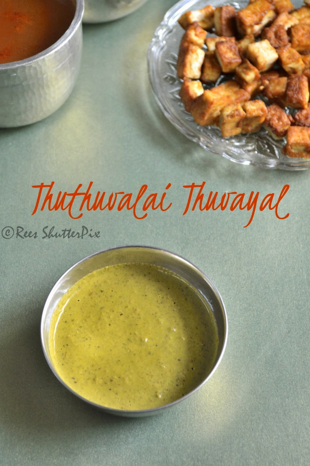 Thuthuvalai Thogayal Recipe | Solanum Trilobatum Thogayal Recipe , thuthuvalai thovayal fro cold and cough recipe, cough medicine recipe, thoodhuvalai recipes,