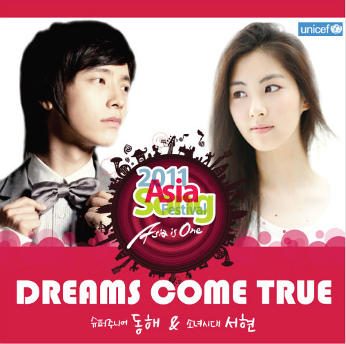 "Seohyun, Donghae release duet single, ""Dreams Come True"""