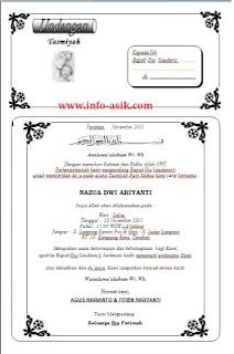 Bingkai Undangan Pernikahan Vector Pictures