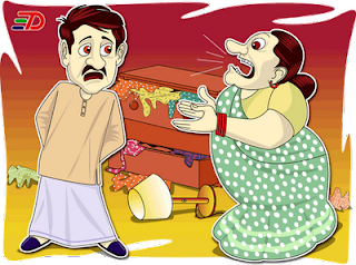 Funny story on husband wife
